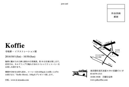 web_back.jpg