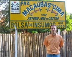 ブラジル マカウバ・デ・シーマ農園 2017