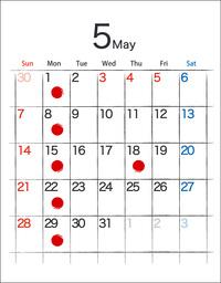 5月のお休みのお知らせです。
