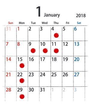 1月のお知らせ