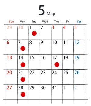 5月のお知らせ