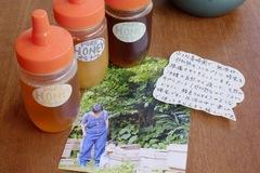 『うちぼり養蜂園』入荷致しました。
