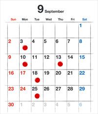 9月のお知らせ