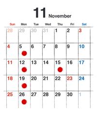 11月のお知らせ