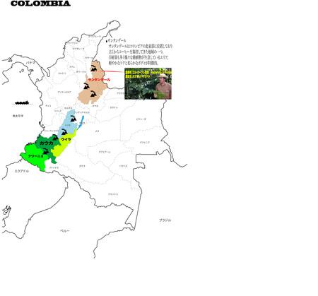コロンビア地図.jpg