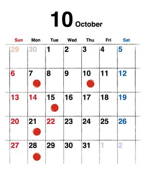 10月のお知らせ