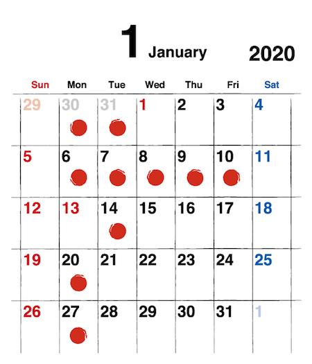 calendar2020-1.jpg