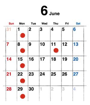 6月のお知らせ